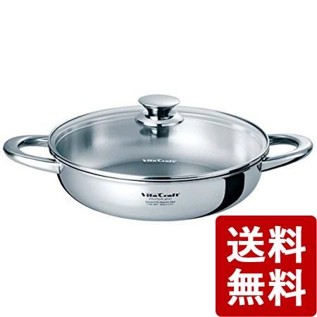 【送料無料】ビタクラフト マルチパン25cm 4857 Vita Craft