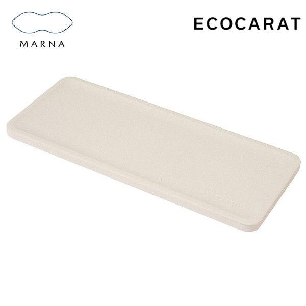 日用雑貨 お風呂用品 エコカラット洗面トレー 価格交渉OK送料無料 W589W マーナ ホワイト 当店は最高な サービスを提供します