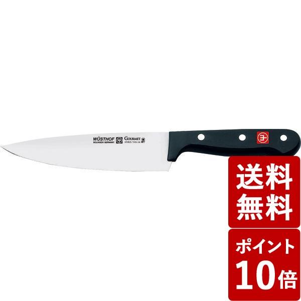 【送料無料&ポイント10倍】WUSTHOF グルメクックナイフ 16cm 4562-8/16