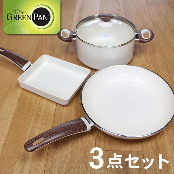 <title>数量限定のお得なセット 未使用 P5倍 グリーンパン ウッドビー 3点セット エッグパン+フライパン 26cm+キャセロール ガラス蓋付 IH対応 GREENPAN</title>