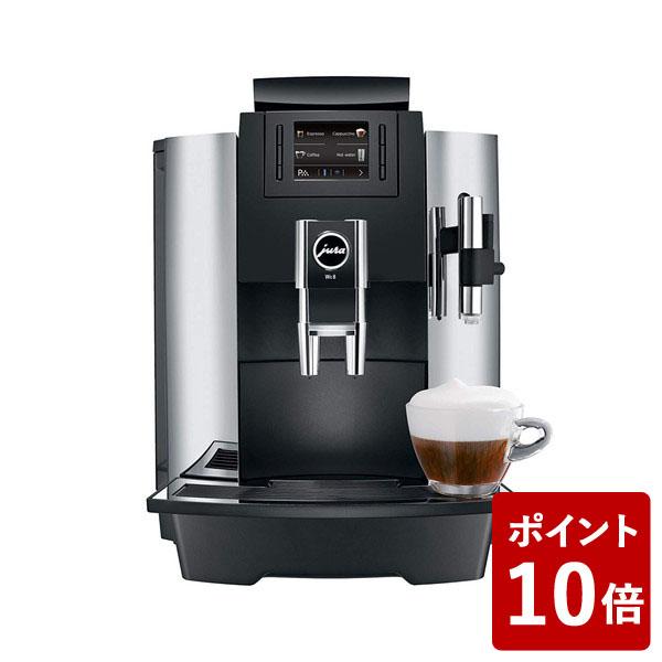 【送料無料&ポイント10倍】ユーラ 全自動コーヒーマシン WE8 ブラック×クロム 11953 jura