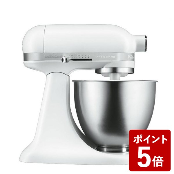 【P5倍】キッチンエイド アルチザン スタンドミキサー ミニ 3.3L ホワイト 9KSM3311XFW KitchenAid