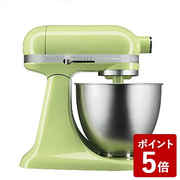 【P5倍】キッチンエイド アルチザン スタンドミキサー ミニ 3.3L グリーン 9KSM3311XHW KitchenAid