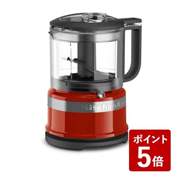 【P5倍】キッチンエイド ミニフードプロセッサー 3.5カップ ホットソース 9KFC3516HT KitchenAid
