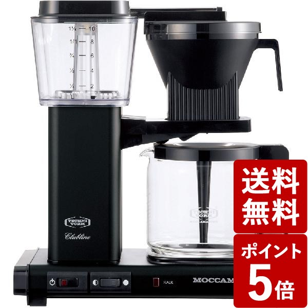 【送料無料&ポイント5倍】モカマスター ドリップ コーヒーメーカー マットブラック MM741AO-MB コントラスト