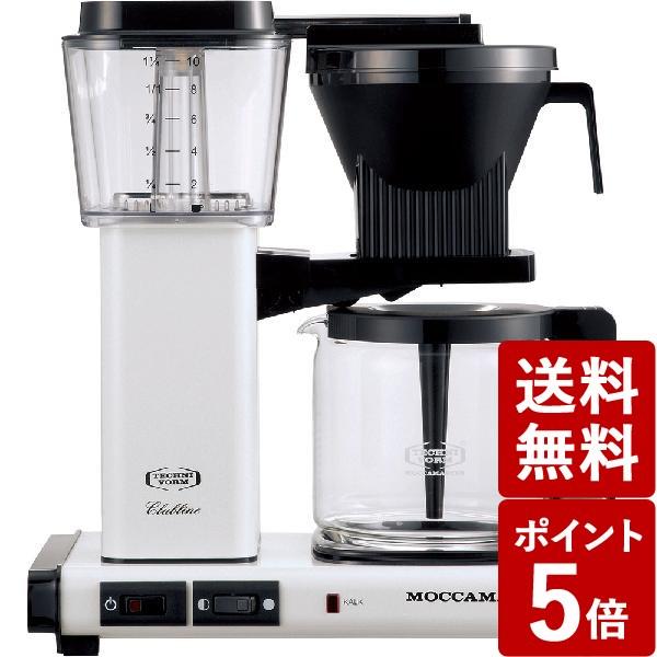 【送料無料&ポイント5倍】モカマスター ドリップ コーヒーメーカー メタリックホワイト MM741AO-MW コントラスト