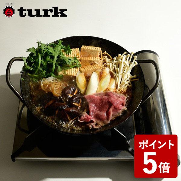 鍛造 グリルパン オーブン料理 すき焼き 炒め物 【P5倍】turk(ターク) クラシックグリルパン 28cm ザッカワークス