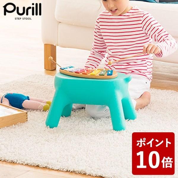 【送料無料&ポイント10倍】Purill(プリル) STEP STOOL 踏み台 ミントブルー PRL1.0-1(BU) 長谷川工業