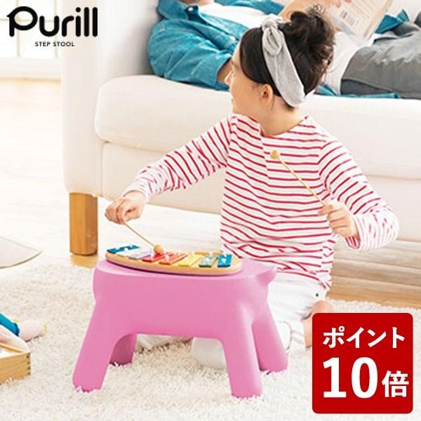【送料無料&ポイント10倍】Purill(プリル) STEP STOOL 踏み台 マカロンピンク PRL1.0-1(PK) 長谷川工業