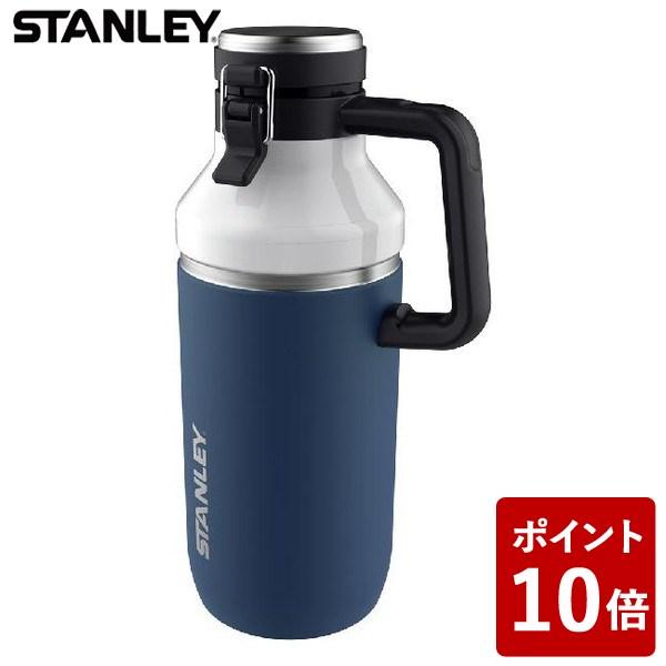 【送料無料&ポイント10倍】STANLEY(スタンレー) ゴーシリーズ セラミバック 真空グロウラー 1.9L ネイビー 06598-005