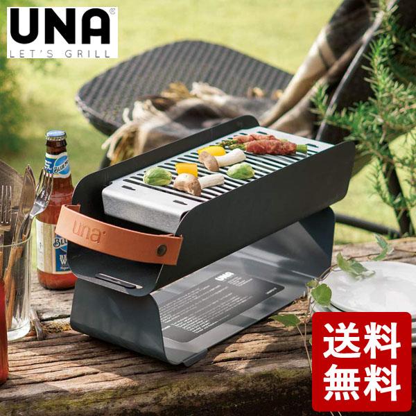 【送料無料】UNA ポータブルアウトドアグリル グラファイトグレー 693125 ウナ