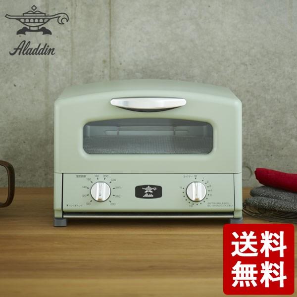 【送料無料】Aladdin(アラジン) グリル&トースター グリーン AGT-G13A G