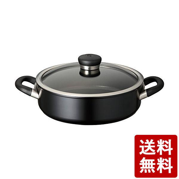 CIRCULON ULTIMUM 浅型両手鍋 24cm ブラック マイヤージャパン