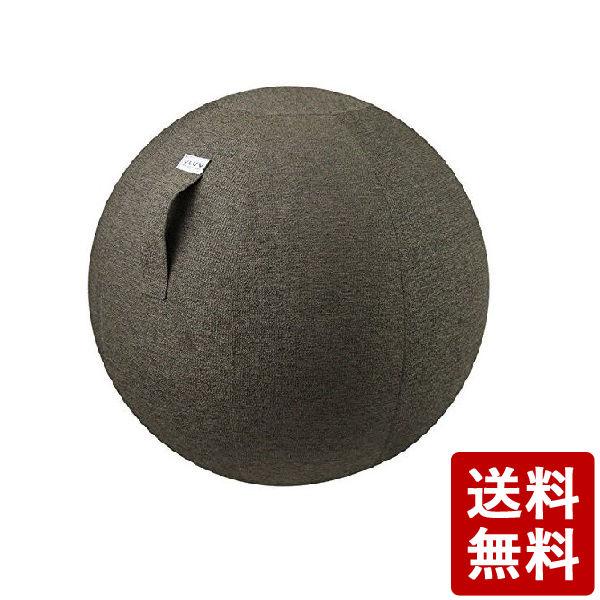 ヴィーラブ バランスボール 65cm チャコール・グレー ハーフェレジャパン
