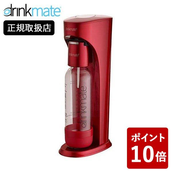 【P10倍】drinkmate スターターセット 標準タイプ レッド ドリンクメイト 炭酸水メーカー 赤 DRM1002