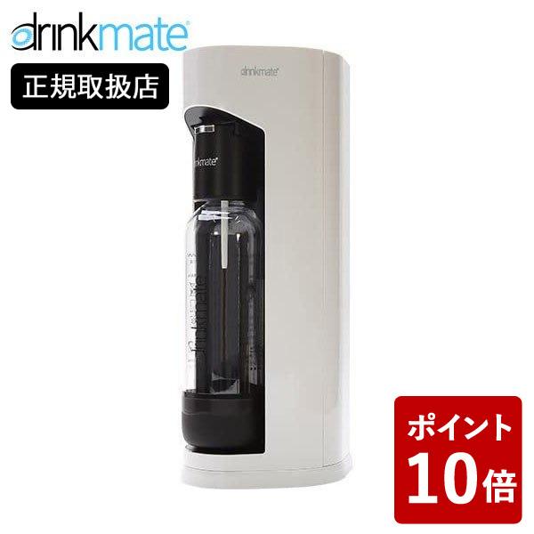 drinkmate 水以外にジュースなどもOKな炭酸水メーカー 白