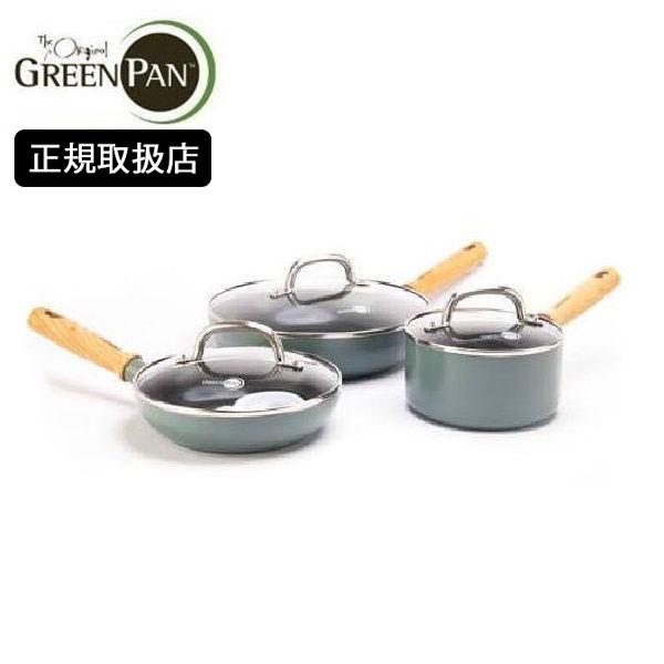 【P5倍】グリーンパン メイフラワー 3点セット(フライパン20/26cm蓋付き、ソースパン16cm蓋付き)