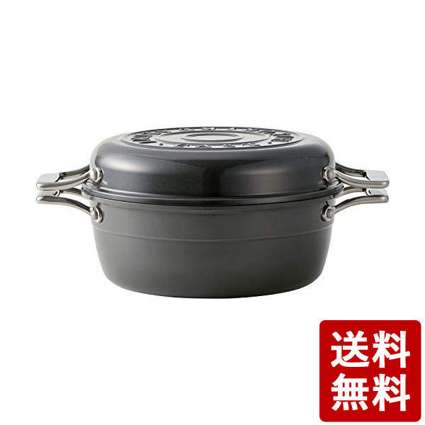 HOKURIKUALUMI HAMON 青墨 ガス火専用 北陸アルミニウム