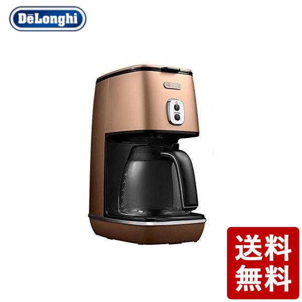 【全品P5倍~10倍】DeLonghi ディスティンタコレクション ドリップコーヒーメーカー スタイルコッパー デロンギ・ジャパン CODE:224136