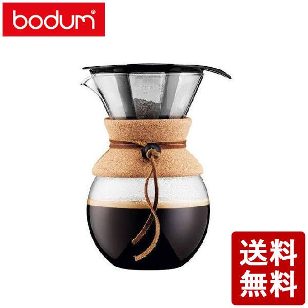 bodum プアオーバー ドリップ式 コーヒーメーカー 1.0L ボダムジャパン CODE:278399 デンマーク 北欧 デザイン