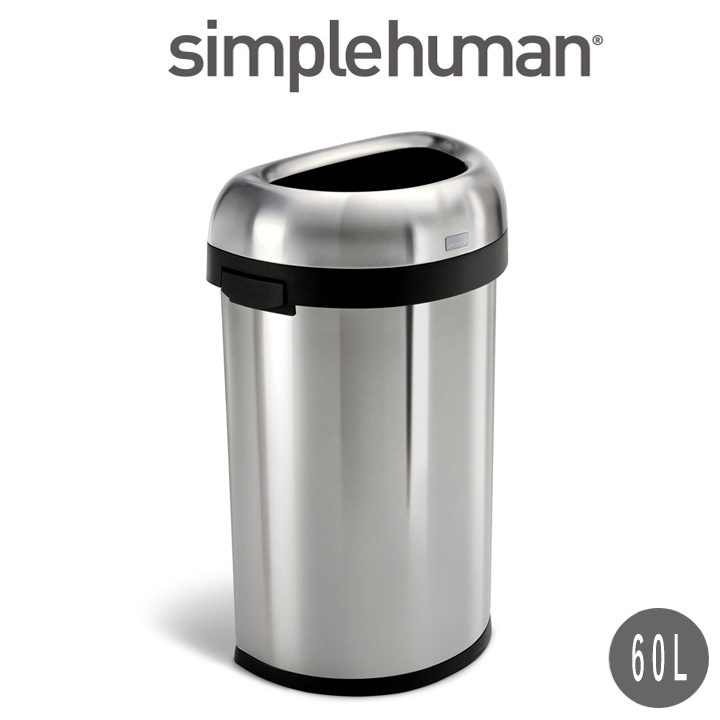 【正規品/送料無料】simplehuman(シンプルヒューマン)セミラウンドオープンカン 60L【CW1468/メーカー直送】【動画あり★/】【スーパーセール:300円OFFクーポン発行中】