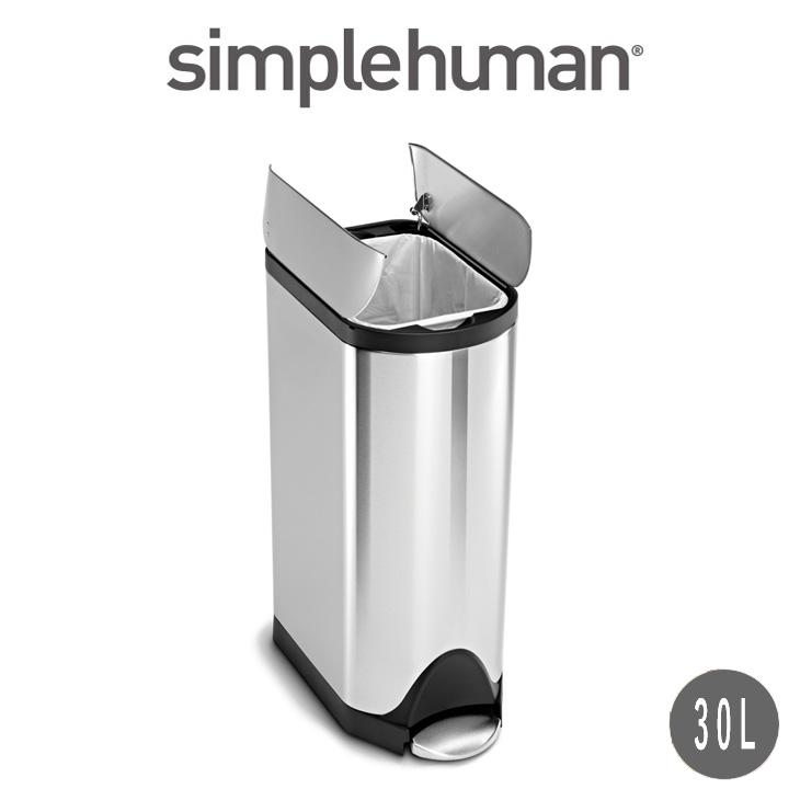 【正規品/送料無料】simplehuman(シンプルヒューマン)バタフライステップカン 30L【CW1824/メーカー直送】【スーパーセール:300円OFFクーポン発行中】