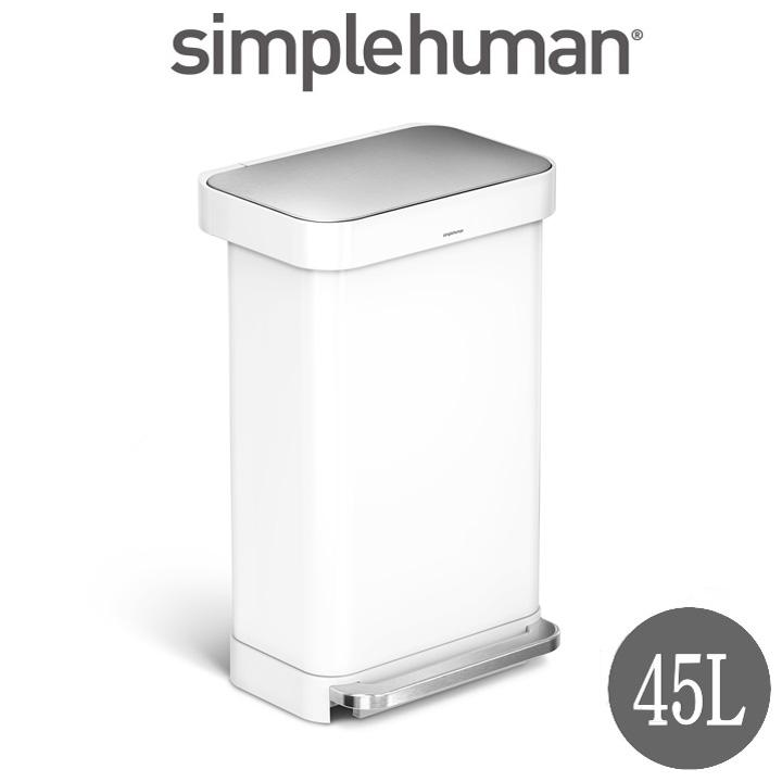【送料無料】simplehuman(シンプルヒューマン)レクタンギュラーステップカン 45L ホワイト【CW2027/メーカー直送】, 城南区:49a8e2a1 --- styleart.jp