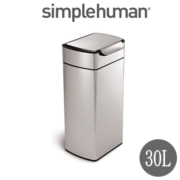 【正規品/送料無料】simplehuman(シンプルヒューマン)レクタンギュラータッチバーカン 30L【CW2015/メーカー直送】