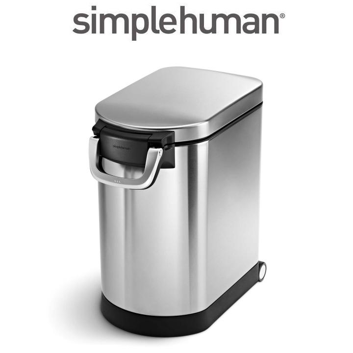 【正規品】simplehuman(シンプルヒューマン)ペットフードカン【CW1887/メーカー直送】【スーパーセール:300円OFFクーポン発行中】