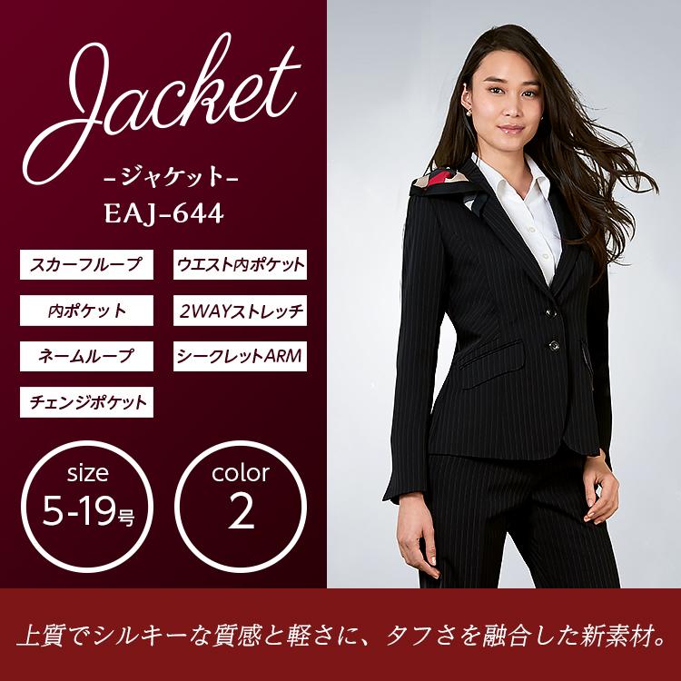事務服 2016 AW新作 シングル ストライプ ジャケット (ブラック/ネイビー)EAJ-644 オフィス カーシー
