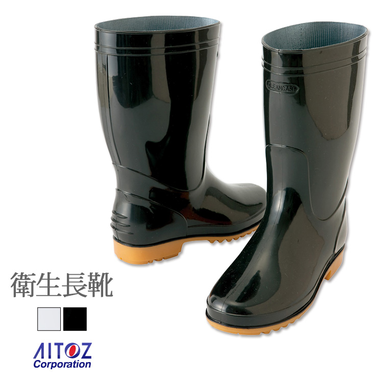 Kitchen Cooking Food White Robe Hygiene Boots AZ 4435