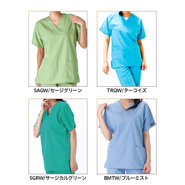 e-UNIFORM | Rakuten Global Market: 12 colors of MKM 4700 for the ...