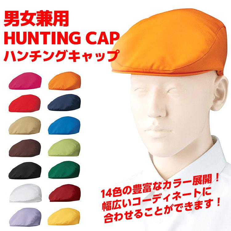 Hunting cap saa-apk-485