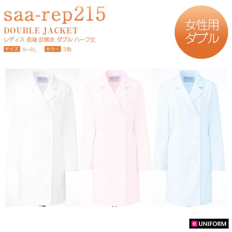 女装长袖注意布双半长度白色白色 / 粉红色 / SAX REP215 达卡 / 选择。