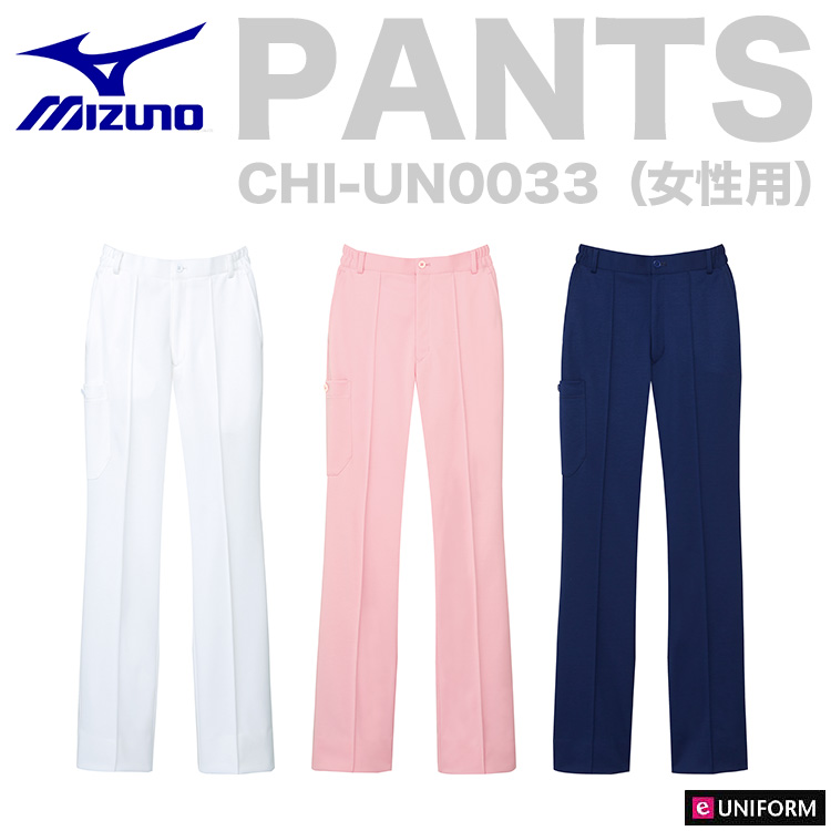 MIZUNO / Mizuno Ladies ' pants (women's) side rubber specifications crotch  下machi stretch fabric absorbing sweat drying breathable prevention  CHI-UN0033