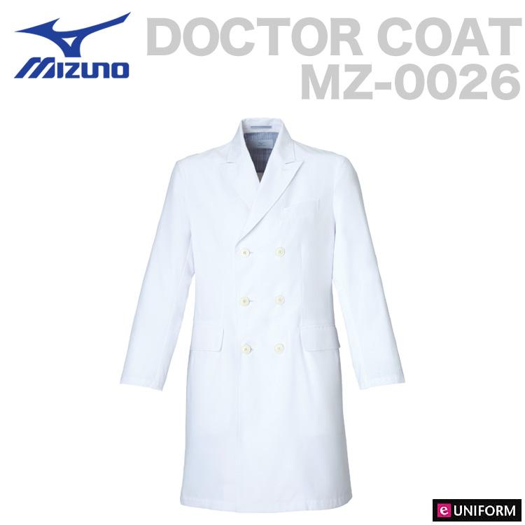 【日本限定モデル】 白衣 メンズ 男性 ドクターコート(ダブル) S S M L 3L LL ミズノ 3L フルダルウェザー ミズノ MZ-0026 医師 薬剤師, コートプライム ブリタリーモード:e2bc0cbf --- canoncity.azurewebsites.net