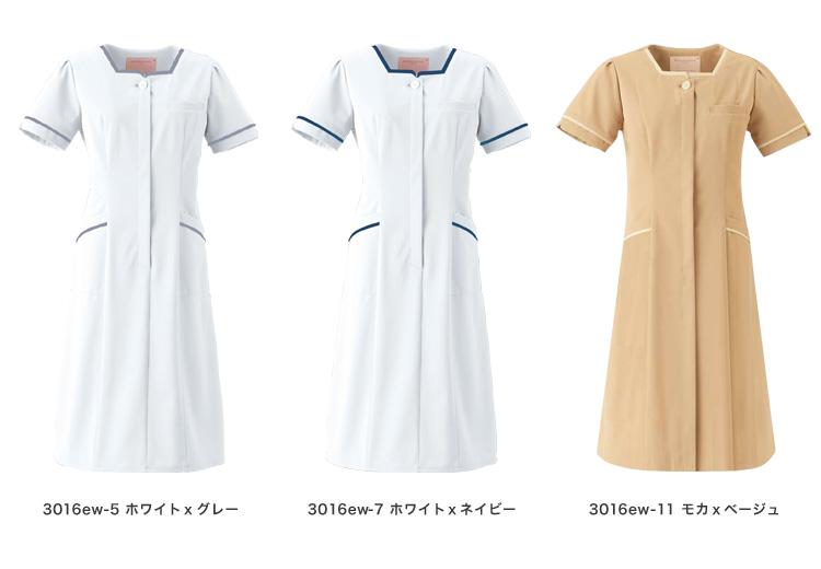 E uniform rakuten global market one piece 3016ew for for Uniform spa malaysia