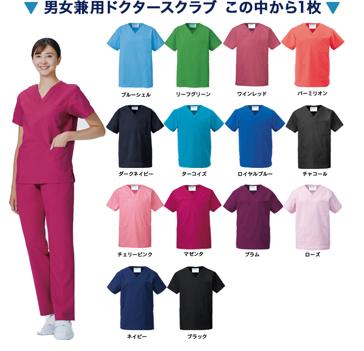 8771a203c2c ... Underwear man woman Lady's men short sleeves fashion doctor uniform  Hospital uniform gown for the polyester