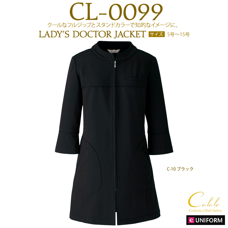 スタンドカラー  コート ブラック 《診察衣》 chi-cl-0099-10