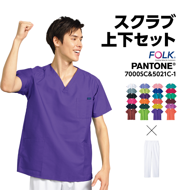 dd1842ee5cf Bread ton bread tone for male men's short-sleeved stylish doctor uniform  doctor Hospital uniform ...
