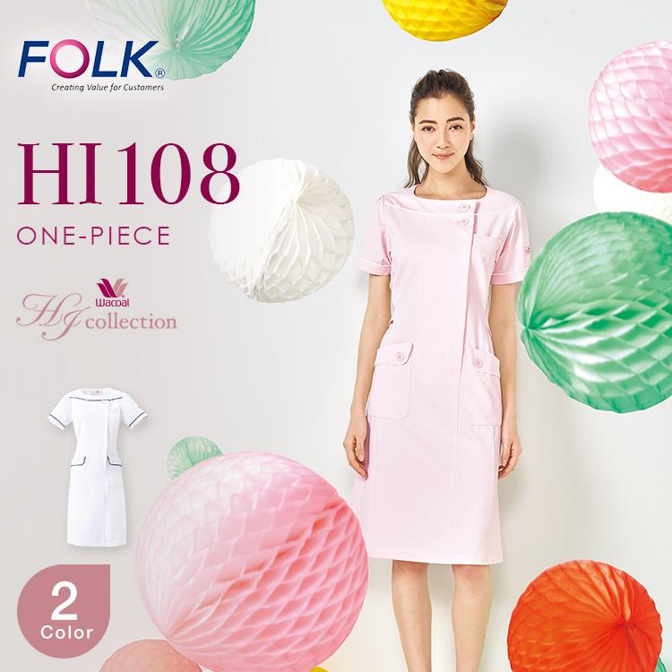 医療 白衣 フォーク ワコール hi108 ワンピース 女性用