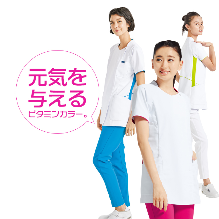 女性用 ジップ スクラブ 白衣 セール 7039EW【FOLK/フォーク】