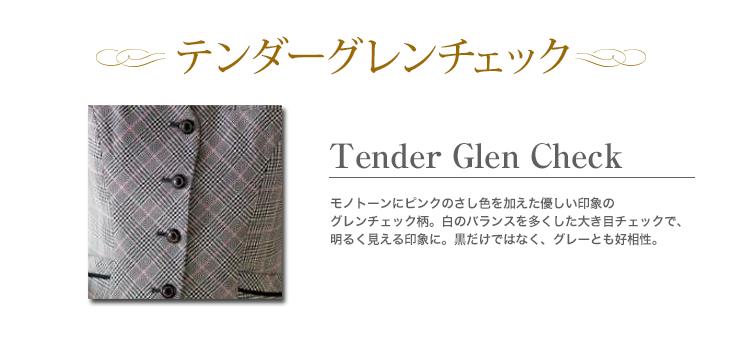 Ten da glen check best black / ivory GVEL-1255-B5 oar season