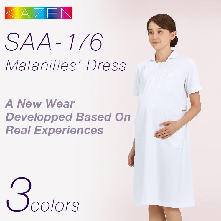 医療 白衣 レディース マタニティワンピース カゼン KAZEN SAA-176 女性  レディース 半袖 ユニフォーム 医者 病院 制服