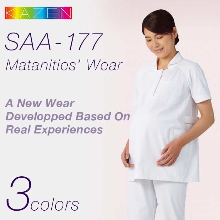 医療 白衣 レディース マタニティジャケット半袖 カゼン KAZEN SAA-177 女性  レディース 半袖 ユニフォーム 医者 病院 制服