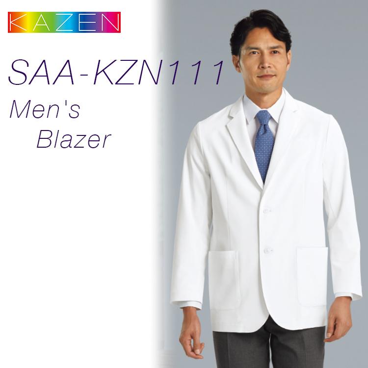 【大注目】 医療 白衣 メンズブレザー KAZEN 医療 SAA-KZN111 白衣 男性 看護 メンズ 医療 看護 介護 ケアスタッフ 訪問看護, ナチュラル雑貨 リリアンナ:910099be --- clftranspo.dominiotemporario.com