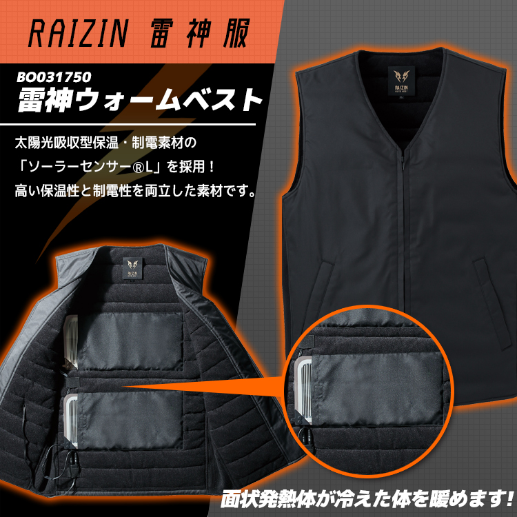 Work Product Protection Fishing For >> The Best Waterproofing Work Motorcycle Mountain Climbing Batting Cold Protection Polyester 100 Bo31750 Cold Measures Warmth Worth Factory Warehouse