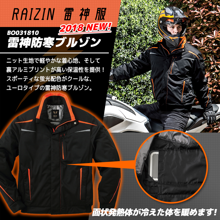 Work Product Protection Fishing For >> The Long Sleeves Waterproofing Work Motorcycle Mountain Climbing Batting Cold Protection Polyester 100 Bo31810 Cold Measures Warmth Worth Factory