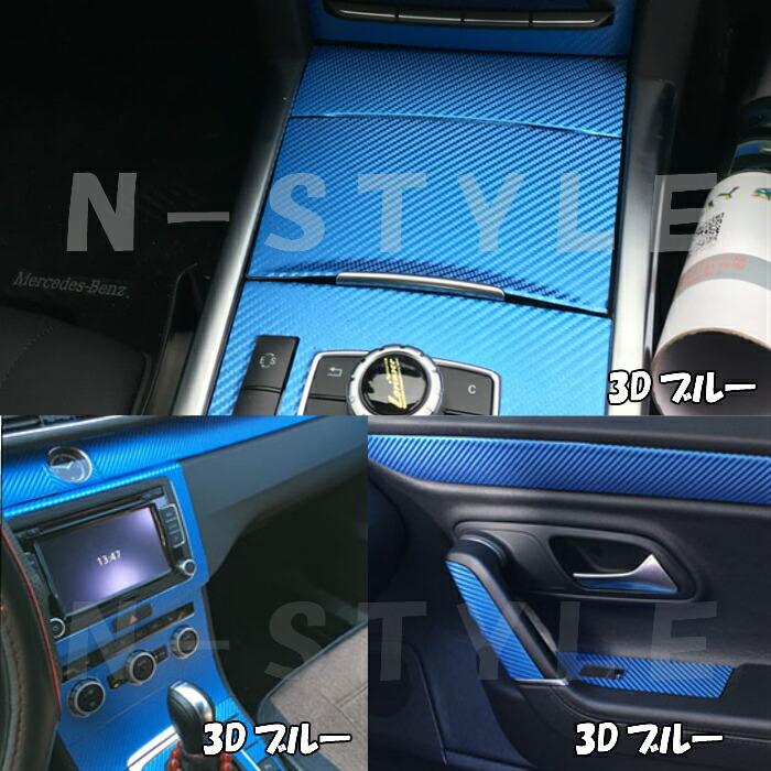 裏溝付きでエア抜き簡単 《週末限定タイムセール》 耐熱 耐水仕様なので内装外装問わずDIYで簡単施行が可能なシートです 3DカーボンシートA4サイズブルー 耐熱耐水曲面対応裏溝付 カッティングシート 激安セール カーラッピングシートフィルム