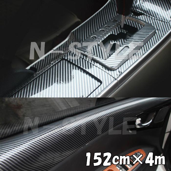 2Dカーボンシート152cm×4m ブラック光沢カーラッピングシートフィルム 耐熱耐水曲面対応裏溝付 カッティングシート
